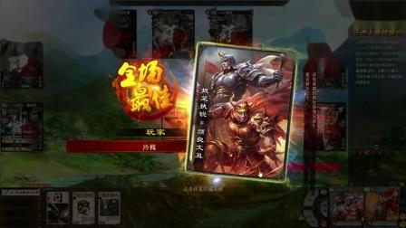 【菜刀国战165】双头大嘴强无敌!