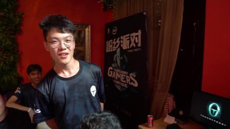 雷神粉丝派对南京站:惊喜与意外并存
