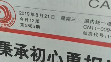 虹桥0822-MU5313