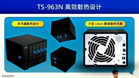 TS-963N 新机上市 - 高频宽 5GBASE-T 四核心 AMD NAS, 经济实惠、网速升级