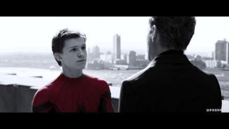 蜘蛛侠混剪《从好邻居到复仇者》