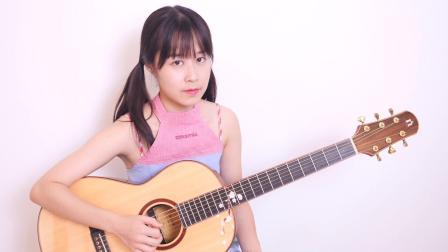 陪你练琴 第93天 南音吉他小屋 吉他基础入门教学教程