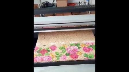 地毯垫子坐垫UV平板打印机【诺骐数码】