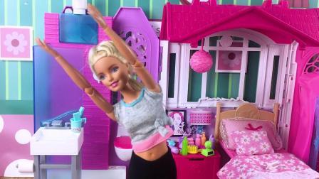 芭比下班后去超市购物遇到长发公主,睡前瑜伽锻炼