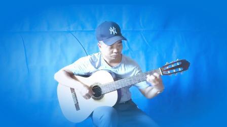 新疆哈密世纪梦吉他弹奏指弹吉他曲《风之诗》