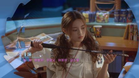 【跳动Dd音符】 OST  电视剧《极限17》片头曲《Never Stand Still》张洢豪 钟易轩 朱致灵
