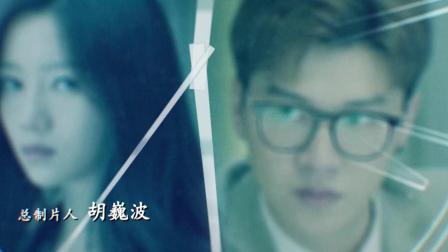 【跳动Dd音符】 OST  电视剧《谋爱上瘾》片头曲《谋爱上瘾》李展