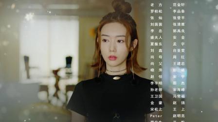 【跳动Dd音符】 OST  电视剧《谋爱上瘾》片尾曲《如果再遇见你》刘隽皓