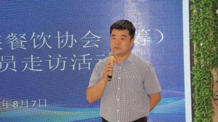 2019.8.7沈阳市朝鲜族餐饮协会(第一次)会员走访活动