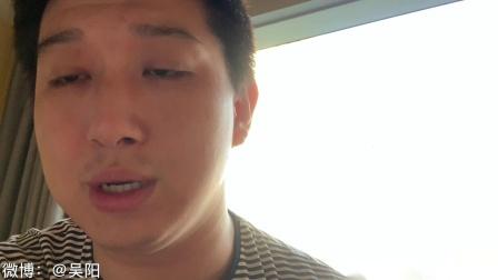 「吴阳出品」黑鲨2 Pro上手体验