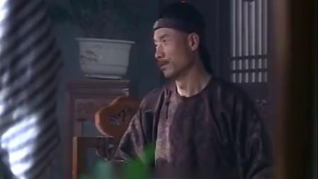 【少年黄飞鸿】纳兰天帮飞鸿求情
