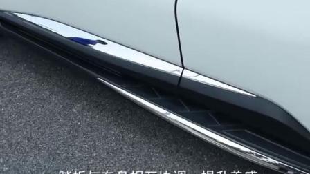 君晓天云适用于15-19款东风日产新楼兰侧踏板脚踏板迎宾踏板专用踏板改装