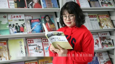 东丰县第九期骨干教师培训专题片  鲜冠楠 五道岗中学