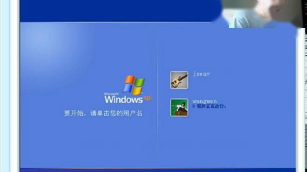 Windows XP简介