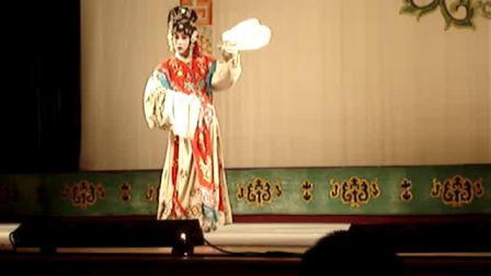 京剧 荀派《红娘》周湘演出