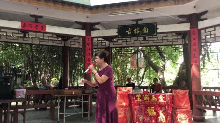 闽剧《狸猫换太子》选段,陈碧莲演唱,主胡陈金鸾,司鼓施德铭。