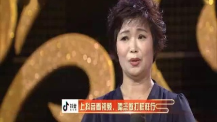 《大秦腔》(2019-08-21)