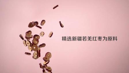 君晓天云【新边界红枣乾1000g】香酥脆枣红枣片泡茶无核枣圈脆枣无核酥脆