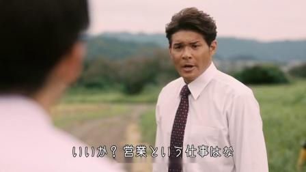 不愧是日本沙雕广告《销售应该这样跑!》