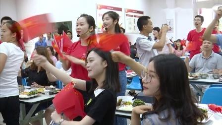 """雨花台区机关庆祝建党98周年主题""""快闪"""""""