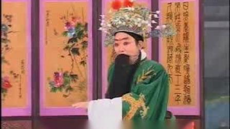 豫剧-刘墉回北京05 谢庆军、洪先礼