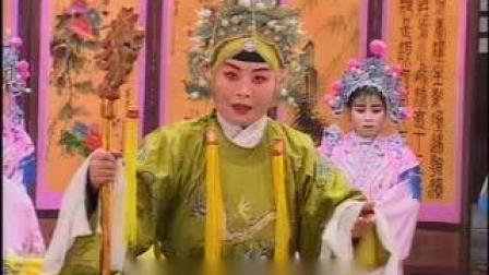 豫剧-刘墉回北京02 谢庆军、洪先礼