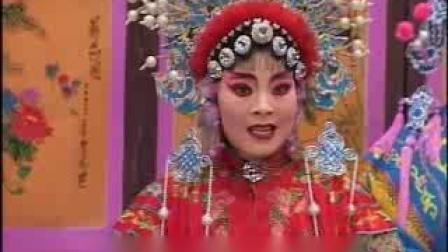 豫剧-刘墉回北京04 谢庆军、洪先礼