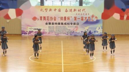 金寨县体育舞蹈协会   古碑TWO艺术培训综合体 红色记忆