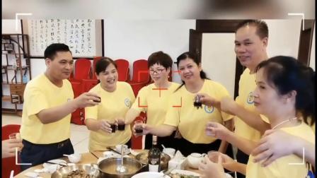 百色电大农经班毕业30周年同学聚会(下部)