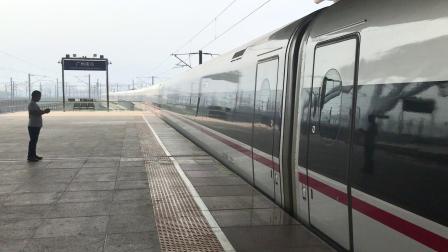 G1013次(武汉站—深圳北站)本务广州动车段CR400AF-A-2098广州南站进站