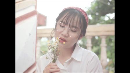 十七岁17+ 演唱 沙Saa 、绿Lux