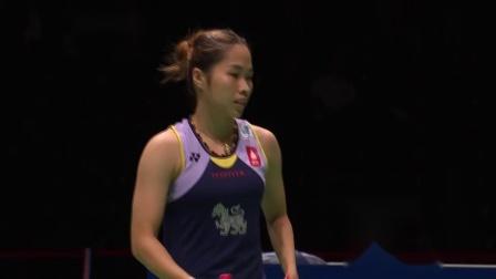 2019羽毛球世锦赛 因达农VS杨佳敏集锦