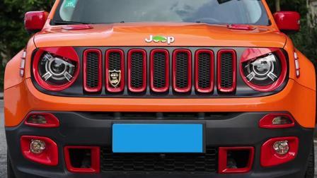 君晓天云适用于Jeep自由侠改装拉手中网客厅灯亮圈门碗后照镜装饰机盖红色