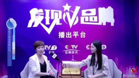 发现品牌栏目组采访广州唯诺雅电子商务有限公司