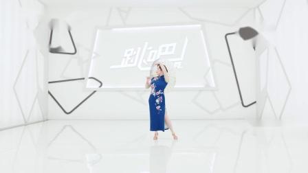晏子&嘉嘉广场舞 伞舞 《葬心》教学版