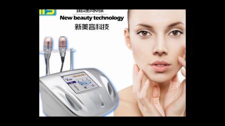 美容美体头皮护理仪器设备