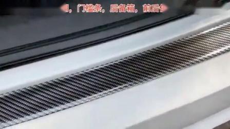 君晓天云ToyotaCorolla花冠柯斯达汽车门槛条迎宾踏板改装饰碳纤维防踢防踩贴