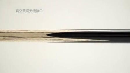 健英檯球杆用品小头两件式英式黑8司诺克桌球桿套装中式黑八手工杆