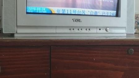 中国天气预报