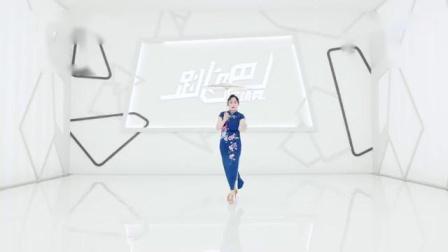 晏子&嘉嘉广场舞 伞舞 《葬心》教学版_标清