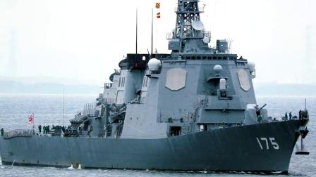 日本海上自卫队 ' 妙高 (DDG-175) ' 导弹驱逐舰