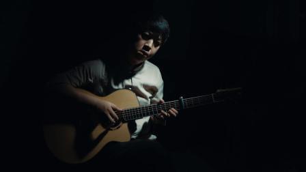 超好听原创中国风指弹吉他作品《老城旧梦》