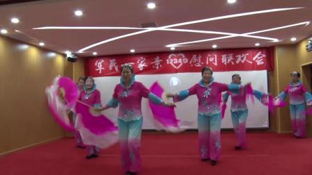 慰问消防支队演出舞蹈《珊瑚颂》