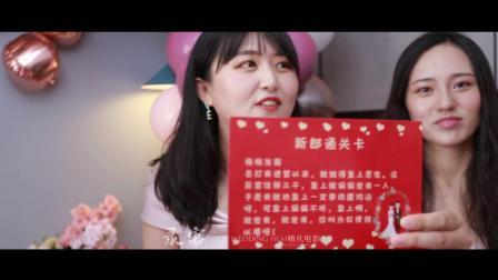 董子平&田  园 — 婚礼快剪《盘古婚礼艺术》