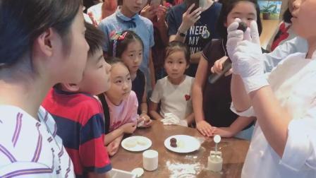 涵碧生活系列课程:手工制作冰皮月饼