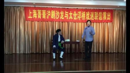 罗汉钱《夫妻相商》毛囡、小蚂蝗演唱2019.8.24