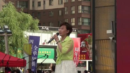 黑龙江日报集团庆祝新中国成立70周年龙江情中国梦