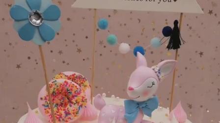 生日快乐蛋糕烘焙甜品台装饰毛毛球绒球綵球小球流苏小花插旗插牌