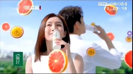 伊利畅轻酸奶广告(BTV北京卫视)