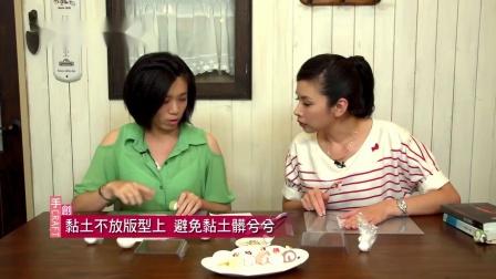 【源简手创搬运】软陶可爱甜点瑞士卷教程